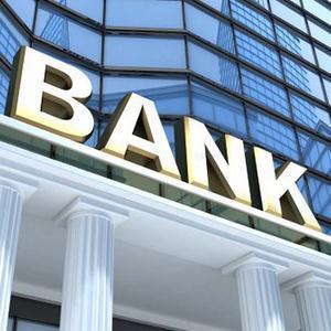 Банки Кавалерово