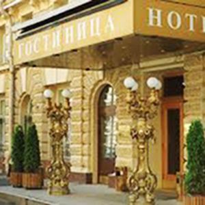 Гостиницы Кавалерово