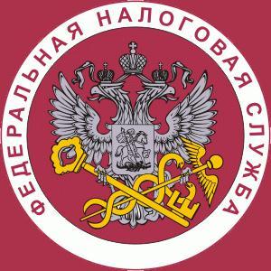 Налоговые инспекции, службы Кавалерово