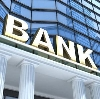 Банки в Кавалерово