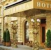 Гостиницы в Кавалерово