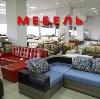 Магазины мебели в Кавалерово